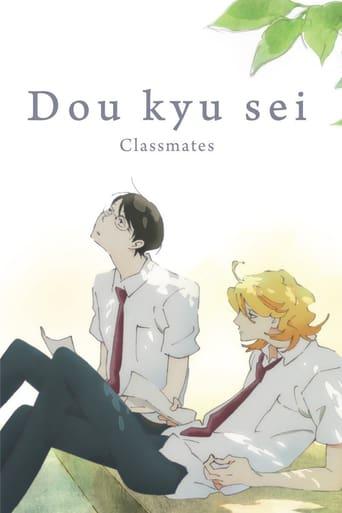 Watch Dou kyu sei – Classmates