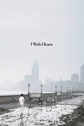 Watch I Wish I Knew