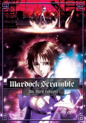 Watch Mardock Scramble: The Third Exhaust