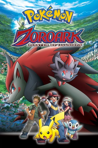Watch Pokémon: Zoroark: Master of Illusions