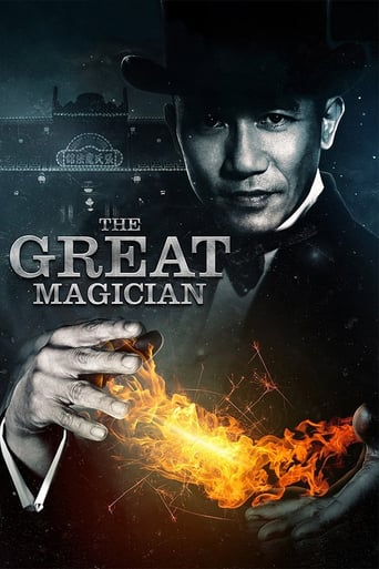 Watch The Great Magician