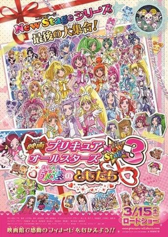Watch Pretty Cure All Stars New Stage 3: Eternal Friends