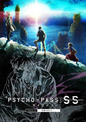 Watch Psycho-Pass: Sinners of the System - Case.3 In the Realm Beyond Is ____