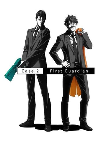 Watch Psycho-Pass: Sinners of the System - Case.2 First Guardian