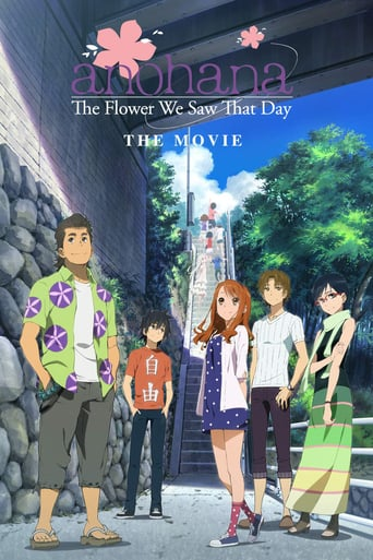 AnoHana - Die Blume, die wir an jenem Tag sahen