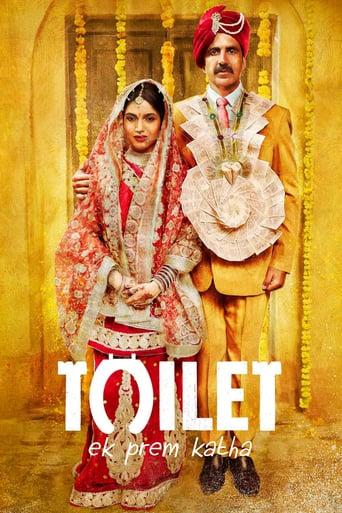 टॉयलेट: एक प्रेम कथा