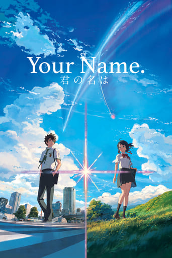 Watch Your Name.