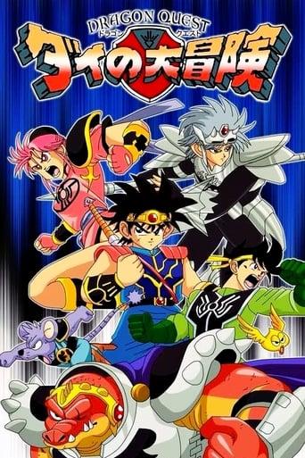 Dragon Quest: The Adventure of Dai