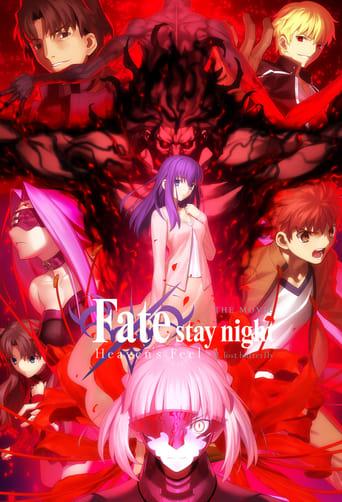 Fate/stay night: Heaven's Feel - II. Mariposa Perdida