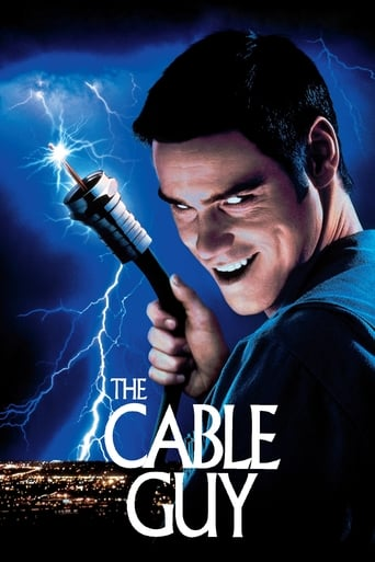 Watch The Cable Guy