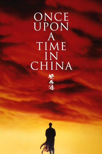 Watch Once Upon a Time in China