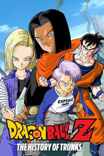 Watch Dragon Ball Z: The History of Trunks