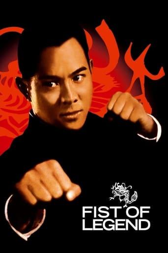 Watch Fist of Legend