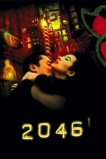 Watch 2046