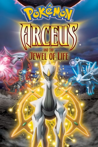 Watch Pokémon: Arceus and the Jewel of Life
