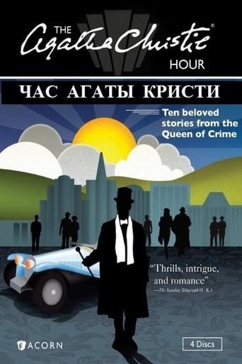 Die Agatha Christie-Stunde