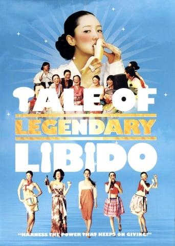 A Tale Of A Legendary Libido