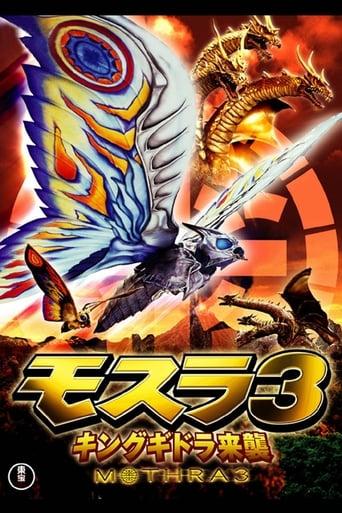 Mothra - King Ghidorah kehrt zurück