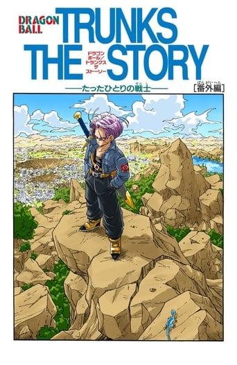 Dragonball Z - Special 2 - Die Geschichte von Trunks