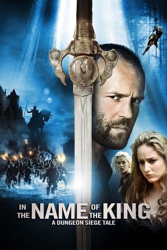 En el nombre del rey