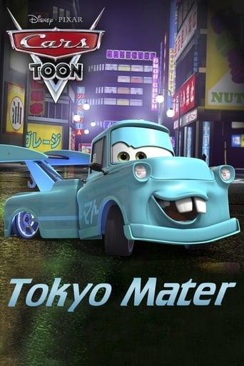 Tokyo Mate