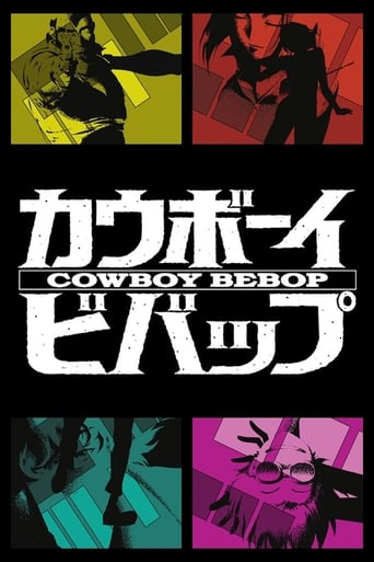 Cowboy Bebop Japan