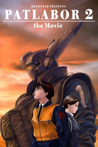 Watch Patlabor 2: The Movie