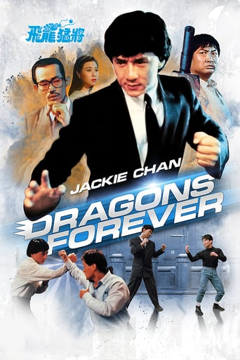 Watch Dragons Forever