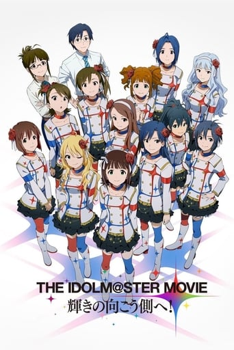 Watch THE iDOLM@STER MOVIE: Beyond the Brilliant Future!