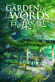 Watch The Garden of Words