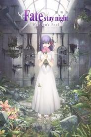 Watch Fate/stay night: Heaven's Feel I. Presage Flower