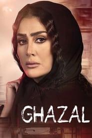 Watch Ghazal