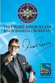 Watch Kaun Banega Crorepati