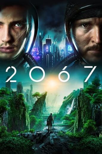 Watch 2067