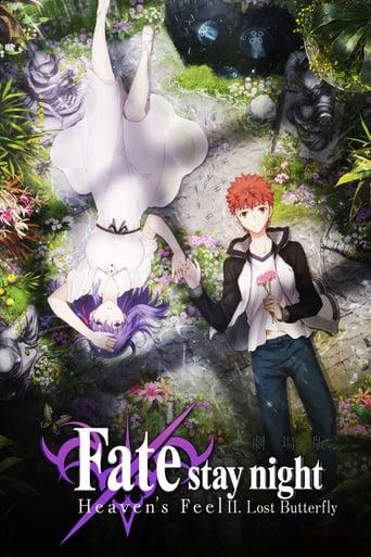 Watch Fate/stay night: Heaven's Feel  II. Lost Butterfly