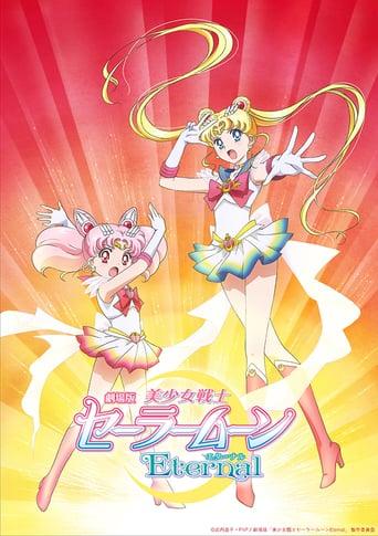 Watch Pretty Guardians Sailor Moon Eternal The MOVIE - Part 1