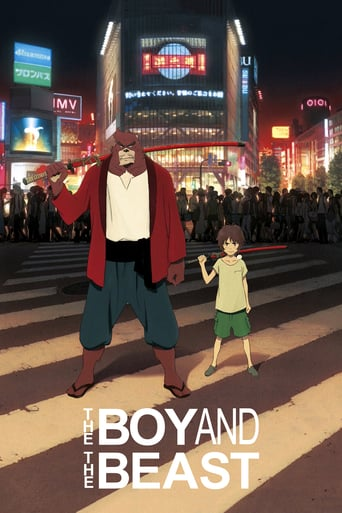 Watch The Boy and the Beast