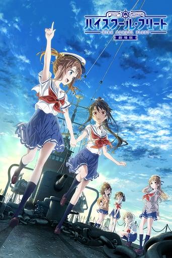 Watch High School Fleet Movie