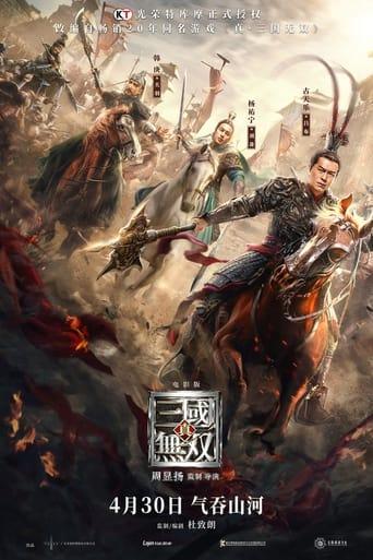 Watch Dynasty Warriors
