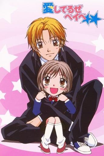 Watch Aishiteruze Baby