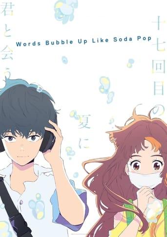 Watch Words Bubble Up Like Soda Pop