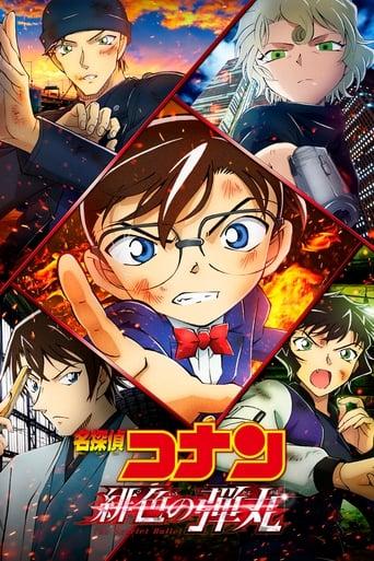 Watch Detective Conan: The Scarlet Bullet