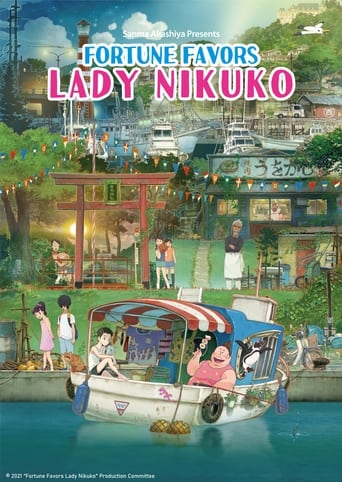 Watch Fortune Favors Lady Nikuko