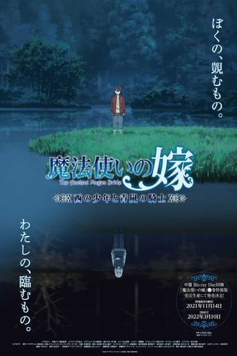 Watch The Ancient Magus' Bride: Boy from the West and Knight of the Blue Storm