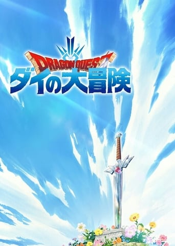 Dragon Quest : La Quête de Daï